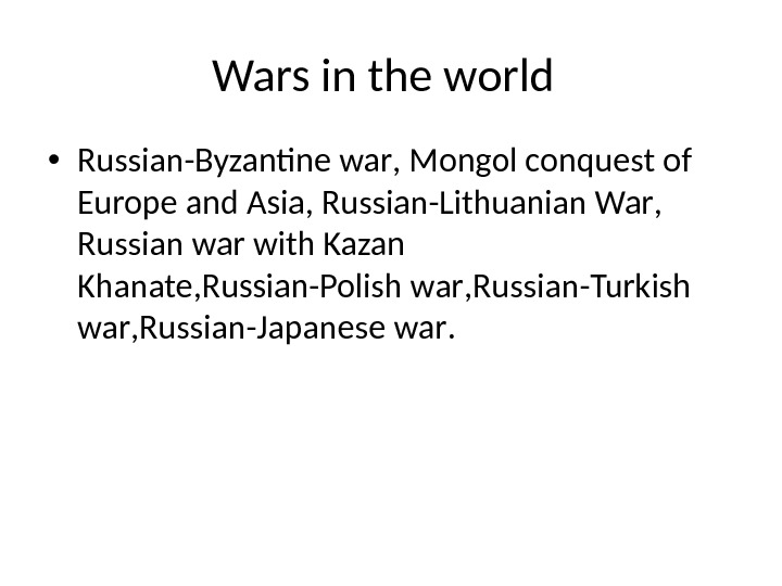 Wars in the world • Russian-Byzantne war ,  Mongol conquest of Europe and Asia ,