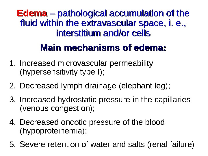 Edema – pathological accumulation of the fluid within the extravascular space, i. e. ,