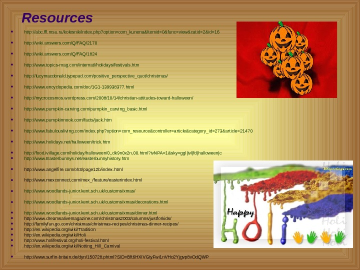 Resources http: //abc. ffl. msu. ru/kolesnik/index. php? option=com_kunena&Itemid=0&func=view&catid=2&id=16 http: //wiki. answers. com/Q/FAQ/2170 http: //wiki. answers. com/Q/FAQ/1824