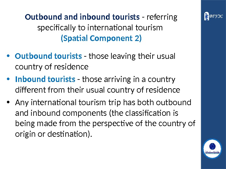 Outbound and inbound tourists - referring specifically to international tourism (Spatial Component 2) • Outbound tourists
