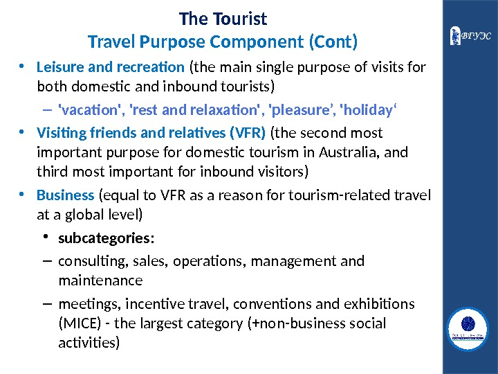 The Tourist Travel Purpose Component (Cont) • L eisure and recreation  (the main single purpose