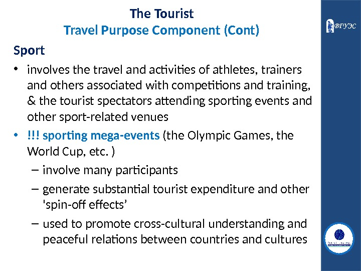 The Tourist Travel Purpose Component (Cont) Sport  • involves the travel and activities of athletes,