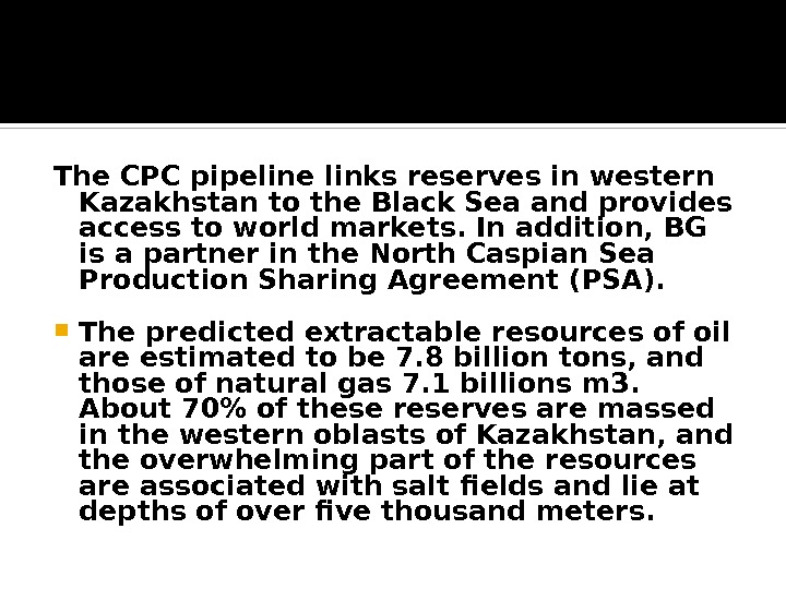 The CPC pipeline links reserves in western Kazakhstan to the Black Sea and provides access to