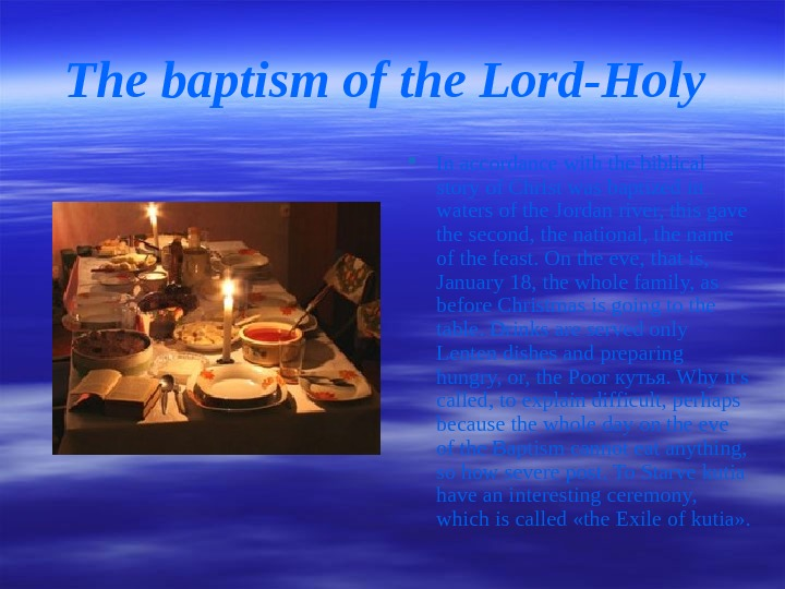 The baptism of the Lord-Holy In accordance with the biblical story of Christ was