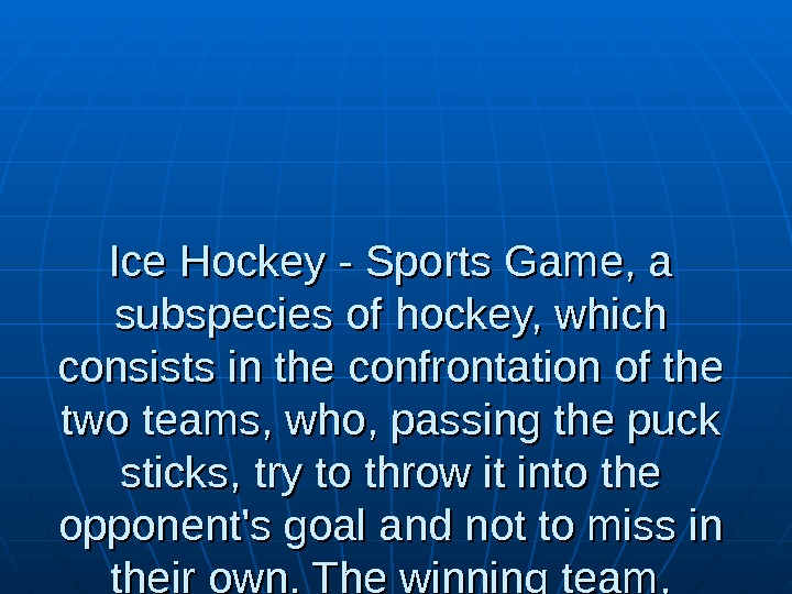 Ice Hockey - Sports Game, a subspecies of hockey, which consists in the confrontation