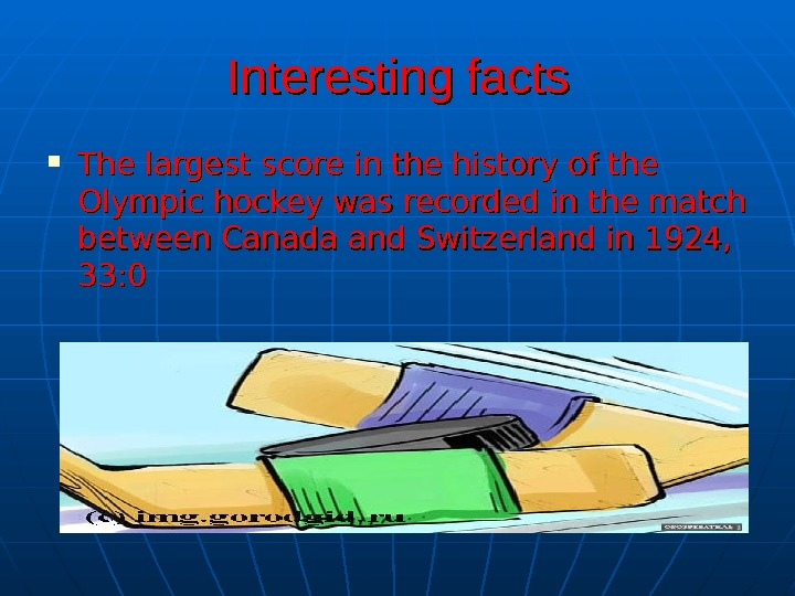 Interesting facts The largest score in the history of the Olympic hockey was recorded