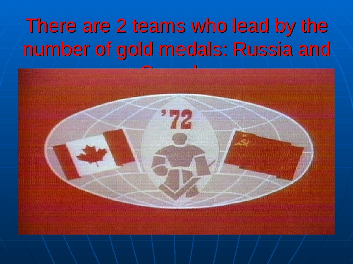 There are 2 teams who lead by the number of gold medals: Russia and