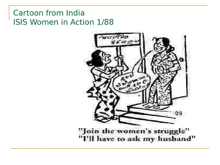 Cartoon from India ISIS Women in Action 1/88