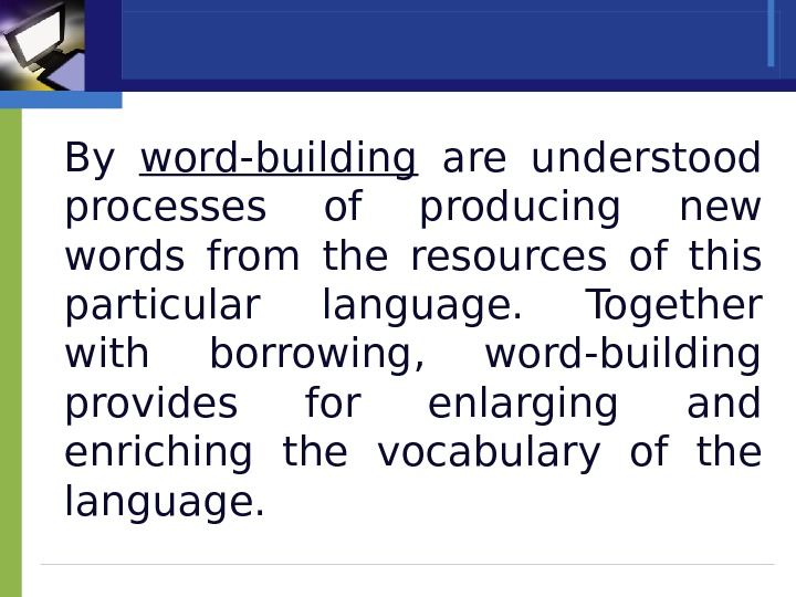 By  word-building  are understood processes  of producing new words from the resources of