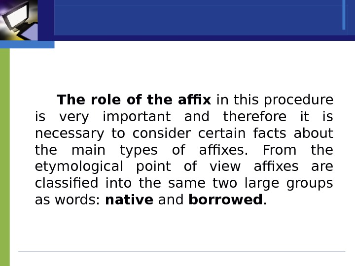 The role of the affix in this procedure is very important and therefore it is necessary