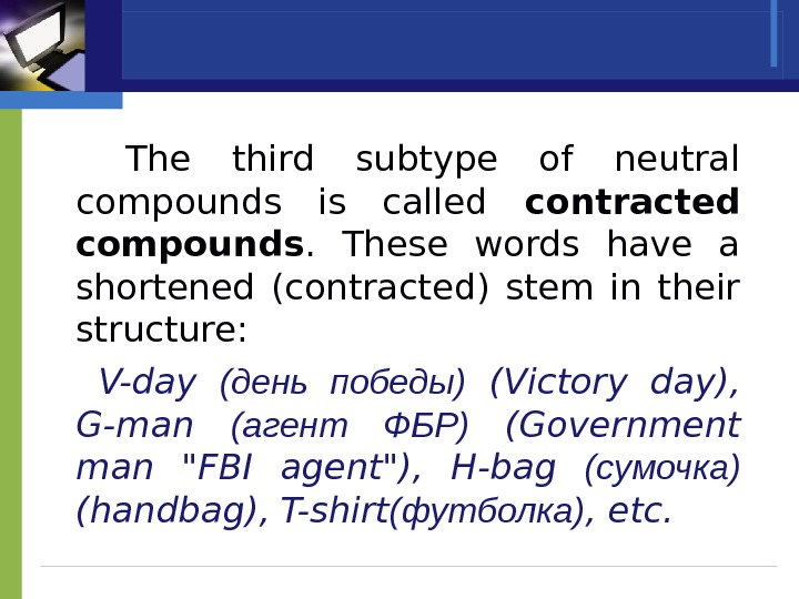 The third subtype of neutral compounds is called contracted compounds.  These words have a shortened