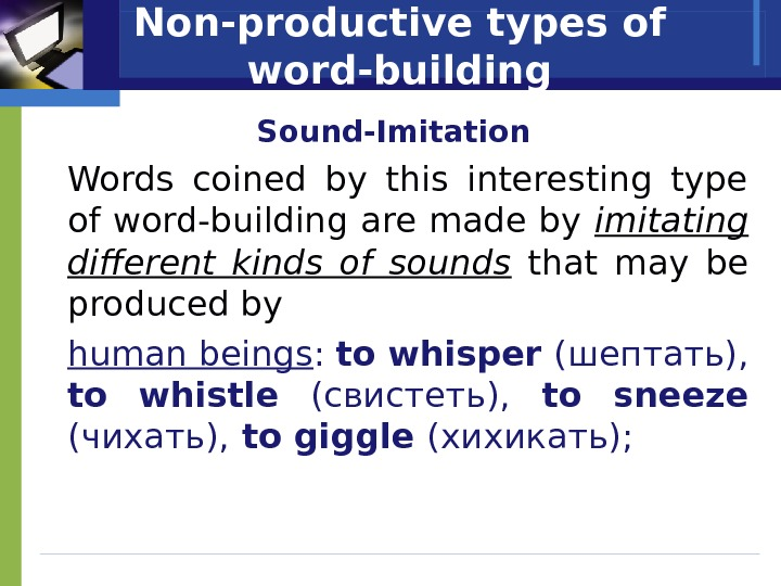 Non-productive types of word-building Sound-Imitation Words coined by this interesting type of word-building are made by