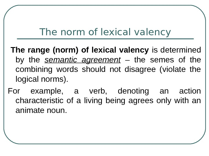 The norm of lexical valency  The range (norm) of lexical valency  is