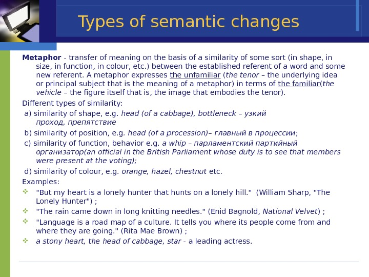 Types of semantic changes Metaphor - transfer of meaning on the basis of a similarity of