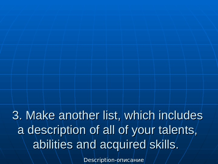 3. M ake another list, which includes a description of all of your talents,