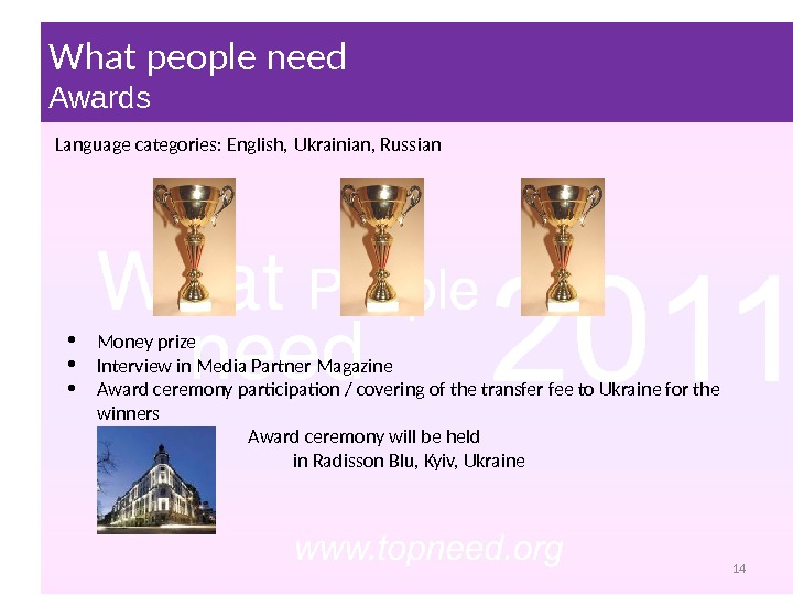 What people need Awards  Language categories :  English,  Ukrainian ,  Russian •