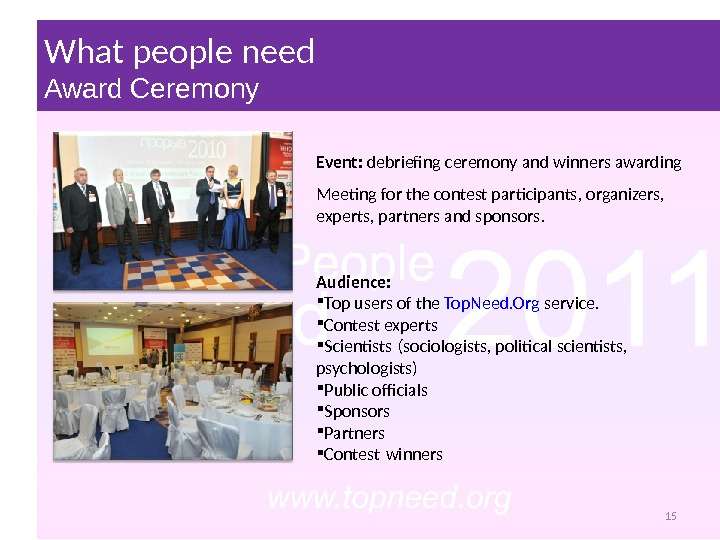 What people need Award Ceremony Event :  debriefng ceremony and winners awarding Meeting for the