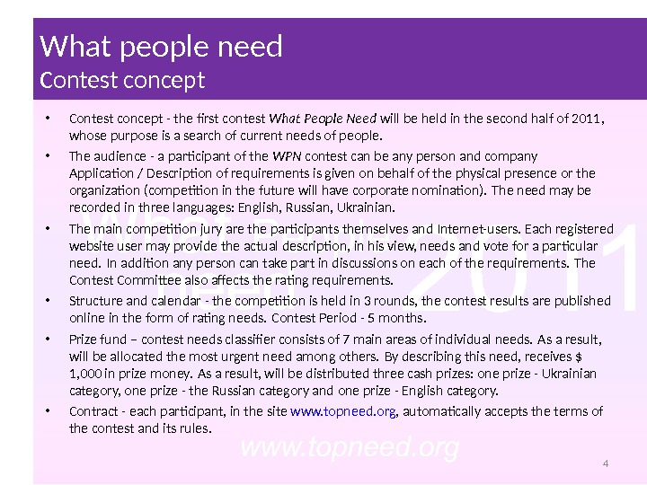 What people need Contest concept 4 • Contest concept - the frst contest What People Need