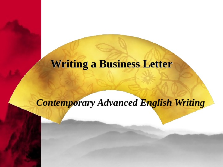 Writing a Business Letter Contemporary Advanced English Writing