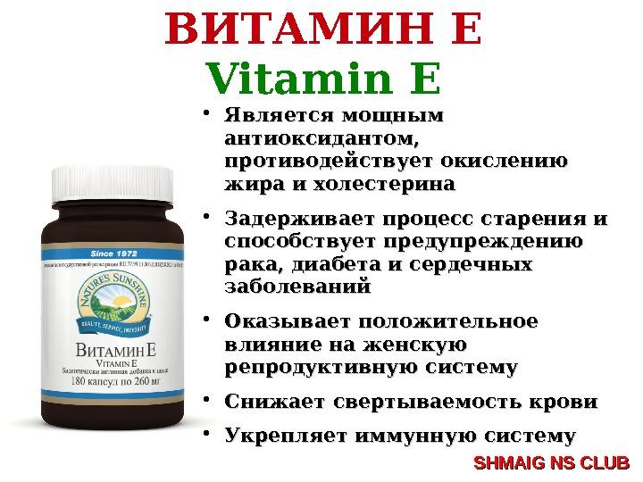 Витамин д, недостаток, нехватка, необходимость