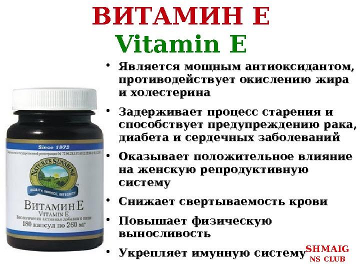 Vitamin b in food