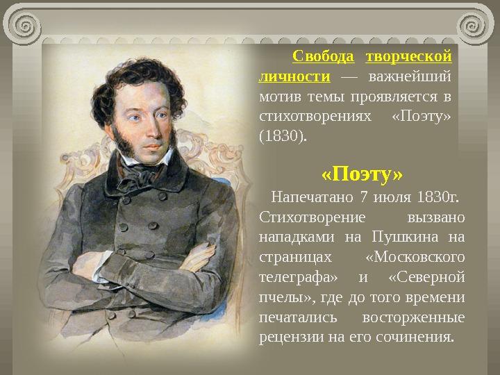 Урок 89 песни на стихи русских поэтов xx века а