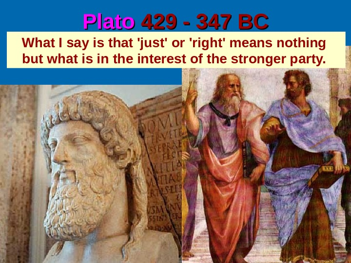 contribution of ancient greek to modern educatiom Relationship between ancient greek and modern education purpose of education: ancient greece to prepare boys for the future for the greeks it was about teaching them to prepare to be.