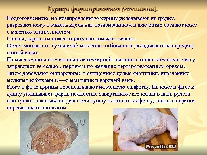 Как приготовить цыпленка мультиварке