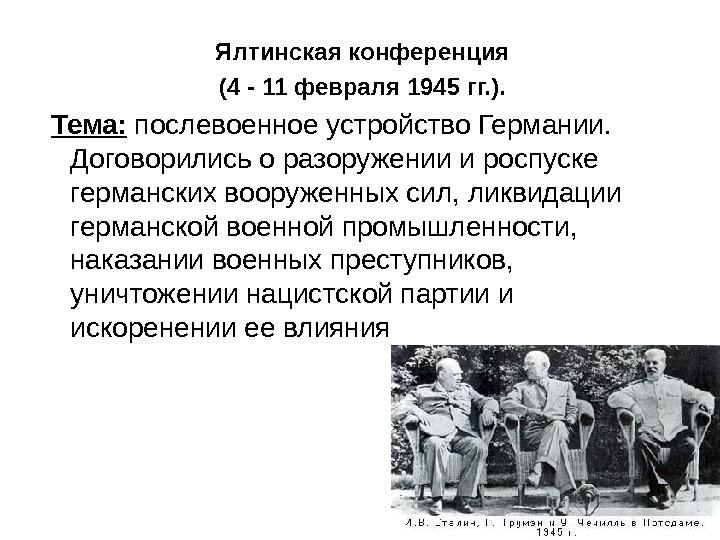 Дошкольникам О Великой Отечественной Войне Презентация