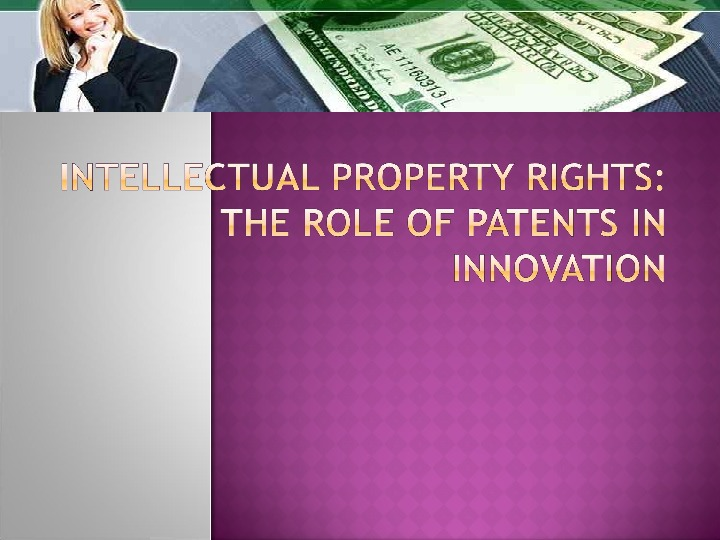 the role of intellectual property rights Intellectual property role of the intellectual property the protection of these development results through the creation of intellectual property rights is.