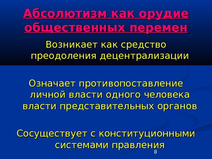 download обогащение россыпей 1947