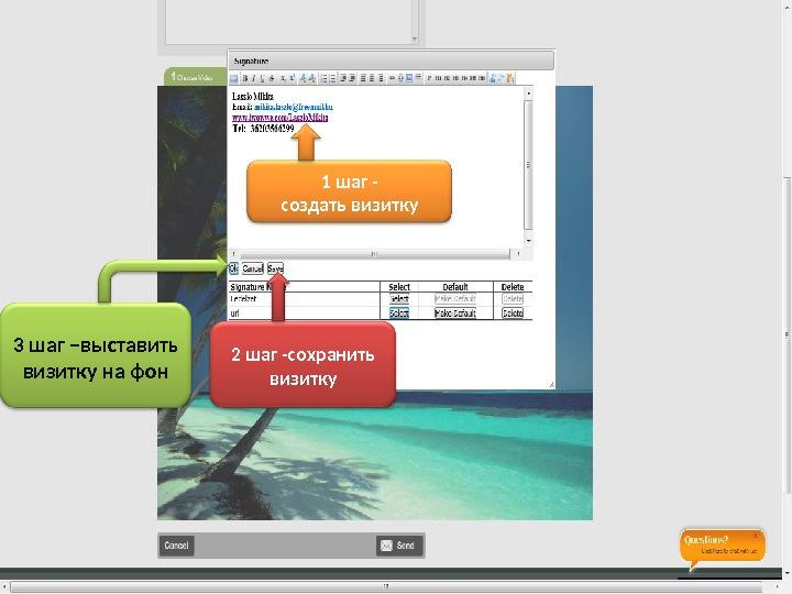 Создать визитку онлайн - Онлайн редактор визиток (конструктор визиток). Создать макет