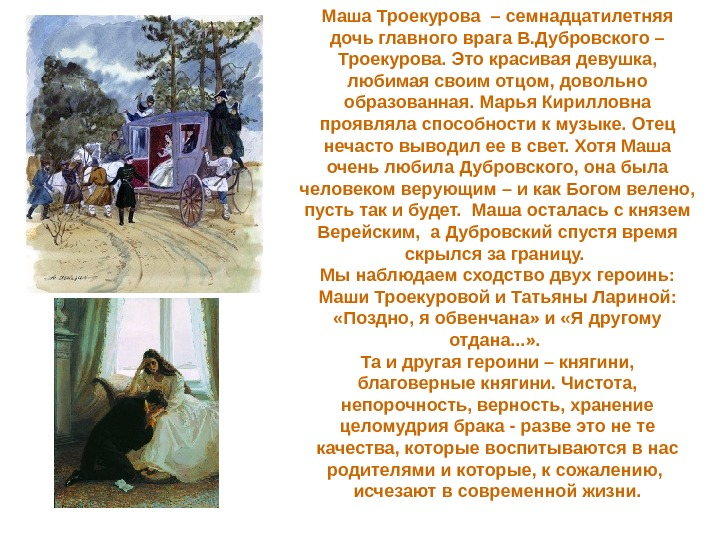 поэтому выбирайте помогите написать сочинение к фотографии кабинет пушкина вариантом использования