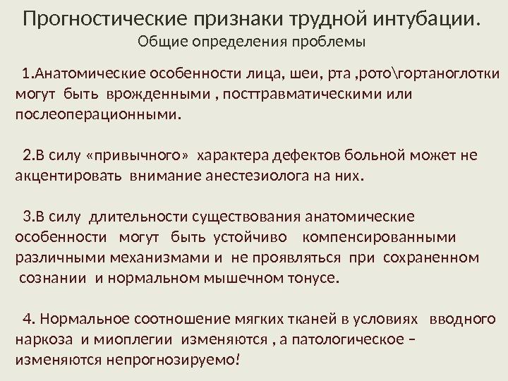 bolshoy-huy-u-nee-v-pizde
