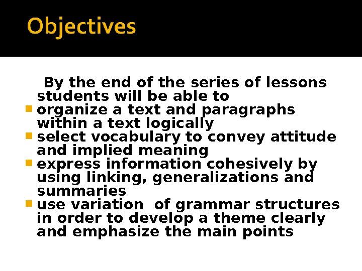 Activities Essay