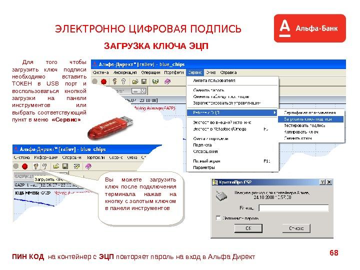 Как создать pdf документ из нескольких страниц