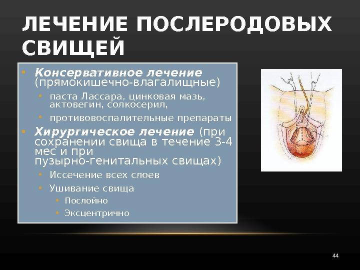 trahaet-moloduyu-sekretarshu