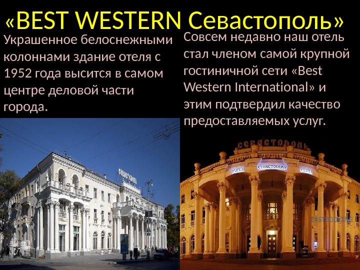 как увеличить размер члена дома Прокопьевск