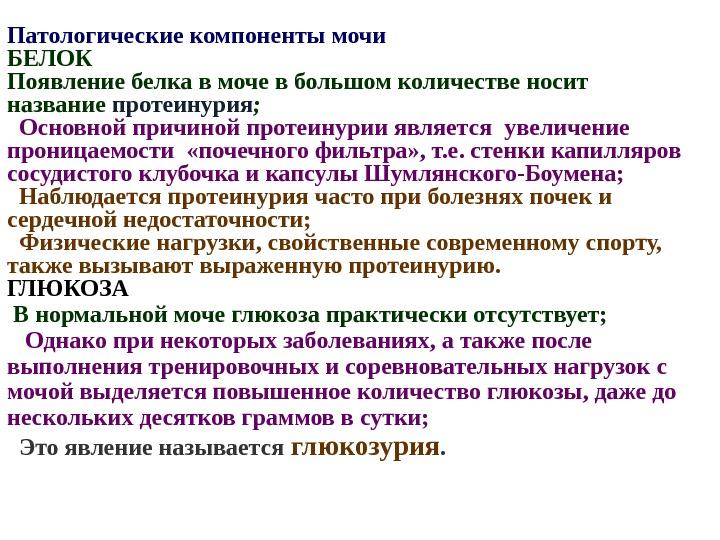 Бандажи для беременных: бандаж купить в Киеве, цена