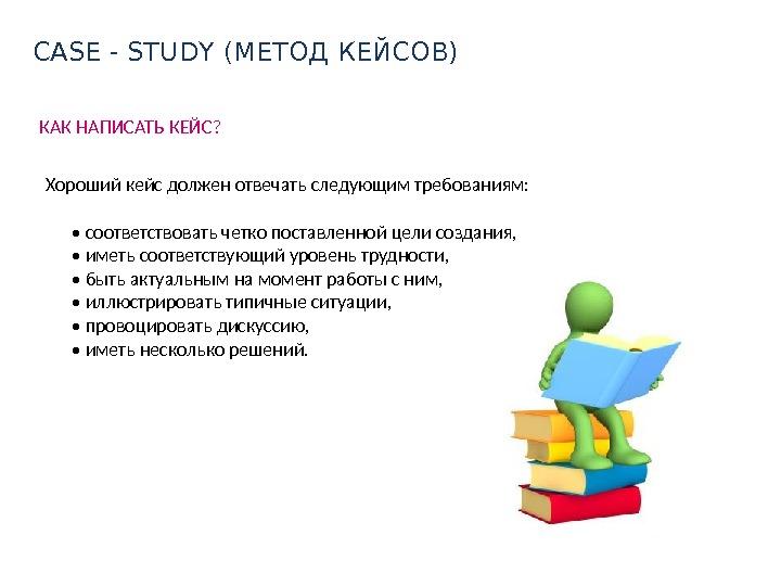 loblaw companies limited case study