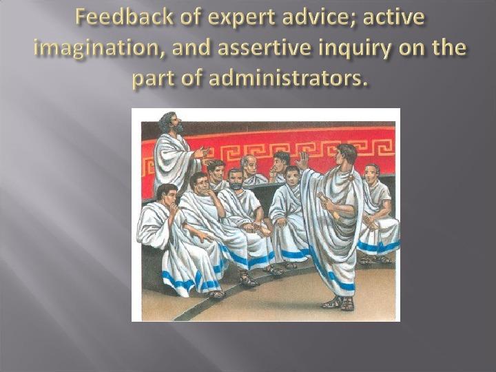 Qualities that make a good public servant