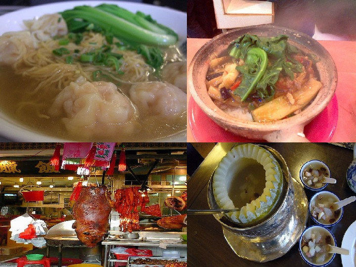 Enjoy chinese food 09 chinese class 1 for Asian cuisine ppt