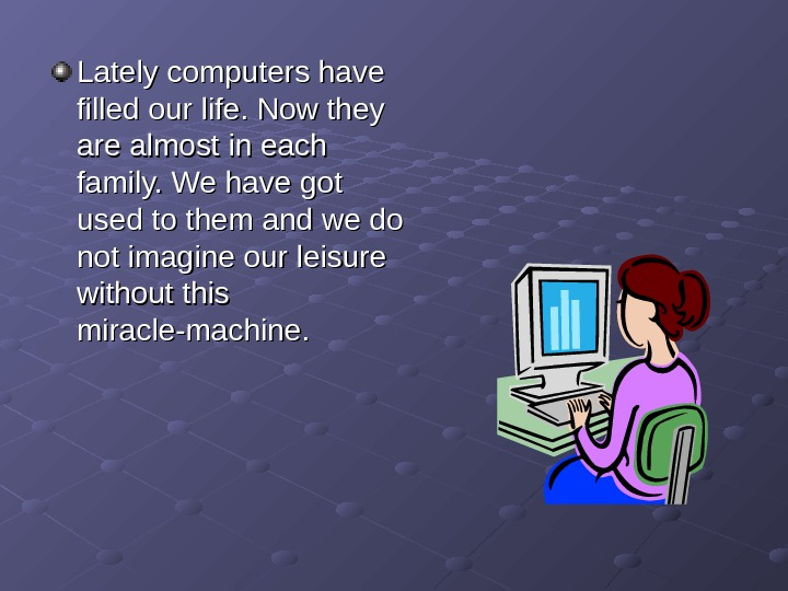 essay on role of computer in our daily life No one can ignore or deny that computers play an effective role in our lives the influence of computers in our lives and gaining a lot of experience in life.