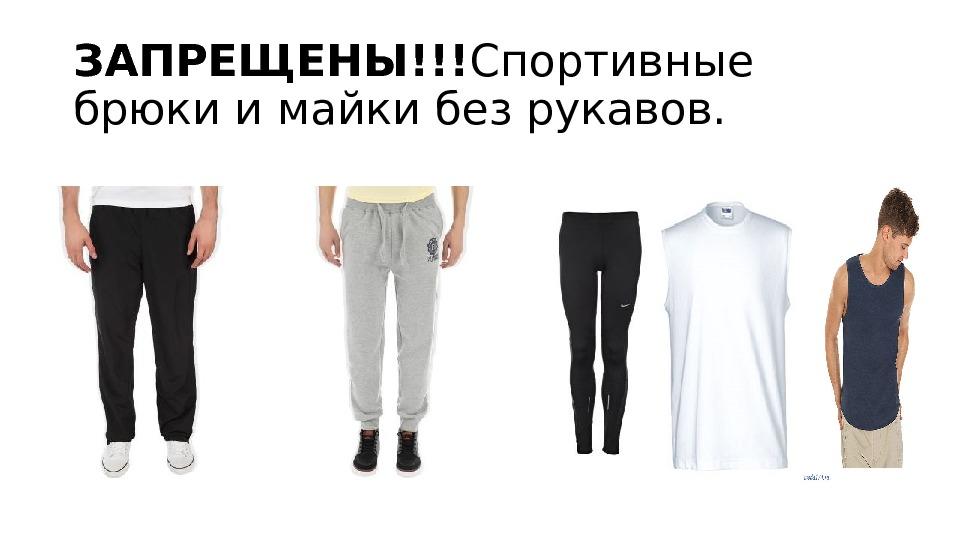 Одежда Для Беременных Большого Размера Доставка