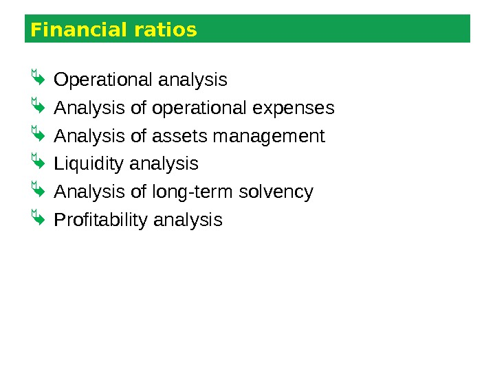 a critical analysis of liquidity profitability and efficiency In the area of financial statement analysis, financial ratios are classified into the following broad categories: liquidity, solvency, efficiency, profitability, and valuation liquidity ratios in other words, liquidity ratios are an indicator of a company's capacity to clear its current liabilities (liabilities that need to be cleared in a.