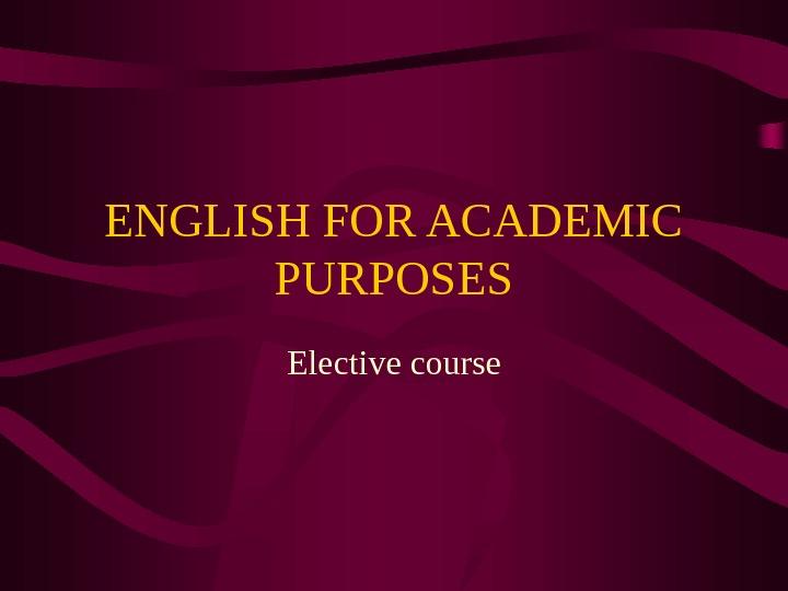Folger dissertation seminar