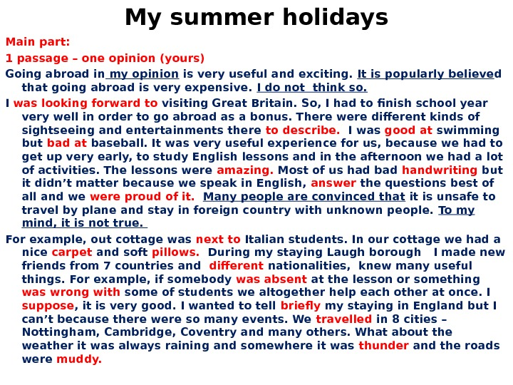 essay my holiday 2018-7-16  my last summer holiday trip was in 2010 ,,  i'm jealous of youi'm spending my holidays at the seaside,but i'd like to spent them on a quiet place or in mountain.