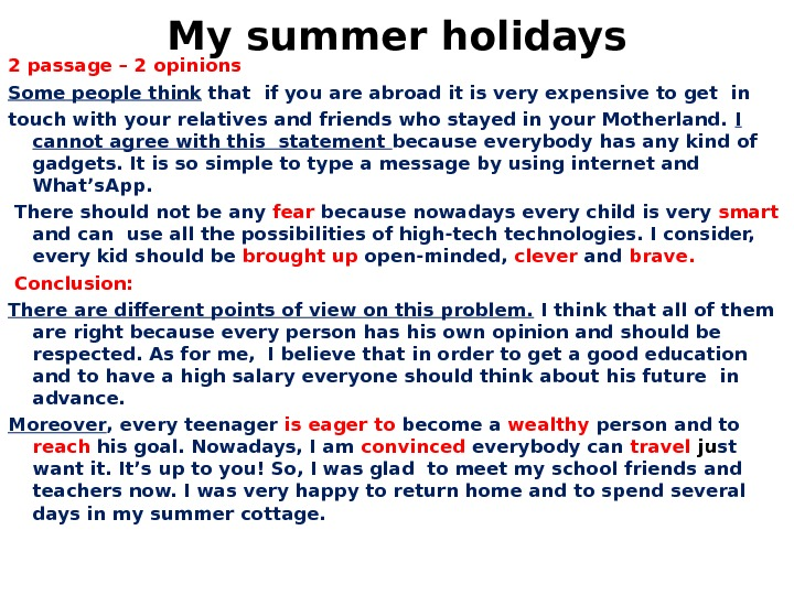 Essay on summer holidays