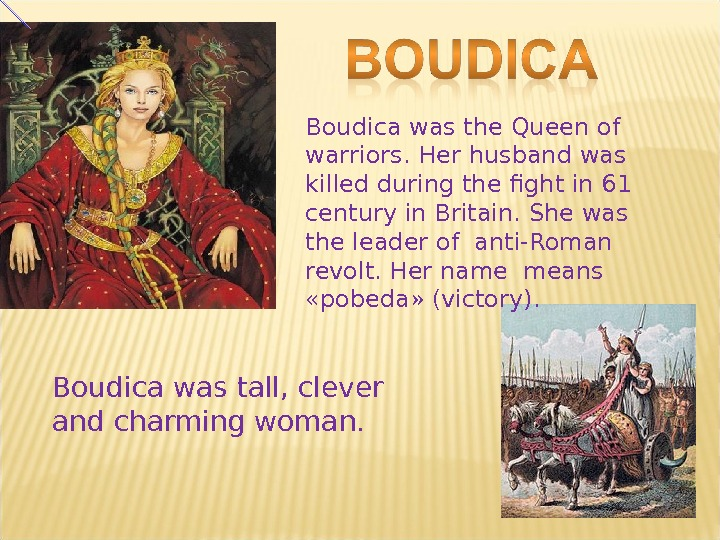 boudicca and her revolt Home essays boudicca & the iceni revolt most people say that boudicca led the revolt because her daughter's were raped while she was flogged.