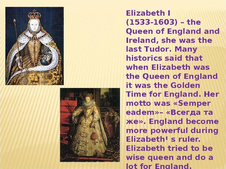 queen elizabeth i a powerful ruler